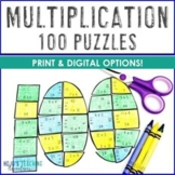 MULTIPLICATION Print or Virtual 100th Day of School Math Activities