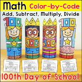 100th Day of School Activities - Color by Number 3D Characters Math Center