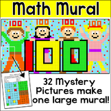 100th Day of School Math Mural Mystery Pictures: Add, Subtract, Multiply, Divide