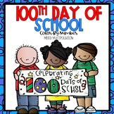 100th Day of School Multi-Digit Multiplication Color-By-Number
