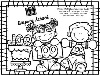 100th Day of School Multiplication Color-By-Number