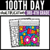 100th Day of School Multiplication Color by Number Worksheets