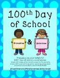 100th Day of School Pack - Celebrate 100 Days!