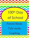 100th Day of School Pattern Block Activity