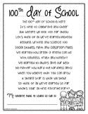 100th Day of School Poem Activity Freebie
