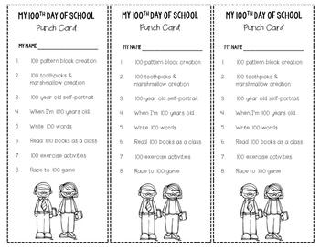 100th Day of School Punch Card Freebie