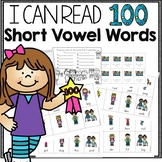 100th Day of School Short Vowel Game to Practice Reading CVC Words