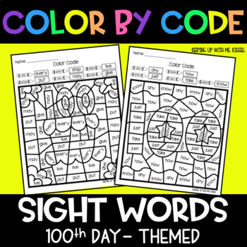 100th Day of School Sight Words Color By Code