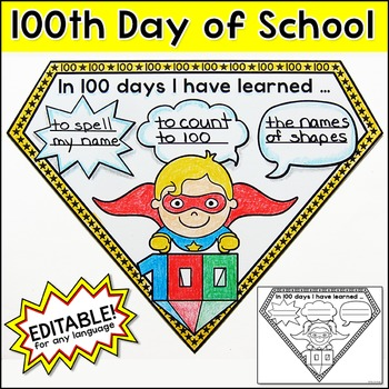 100th Day of School Activities - Superhero Pennants Editab