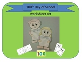 100th Day of School Worksheet Set