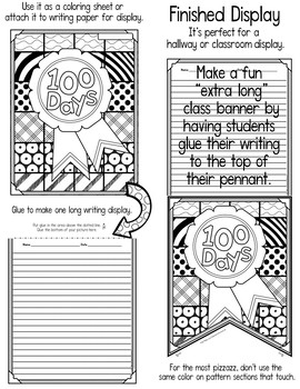 "100th Day of School Writing ""Pattern Picture"": 100th Day of School Banner"