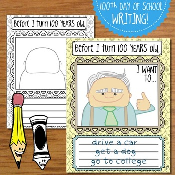 100th Day of School Writing {FREE}