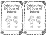 100th Day of School - printable student journal