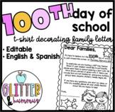 100th Day t-shirt Parent Letter - 1st grade