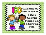 100th day of School Math Counting Puzzles Kindergarten