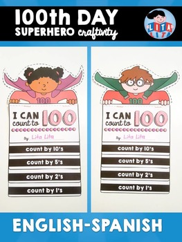 100th day superhero craftivity
