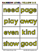 101-200 SIGHT WORD FLASH CARDS - RAINBOW LEVELS