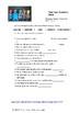 101 KS2 SATs English Grammar Revision Worksheets