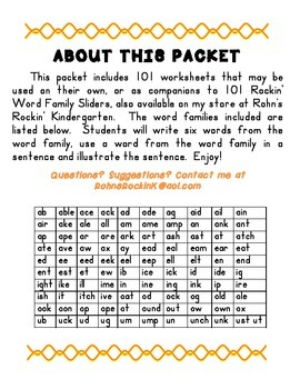 101 Rockin' Word Family Worksheets