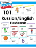 101 Russian/English Flash Cards (Beginner 1)
