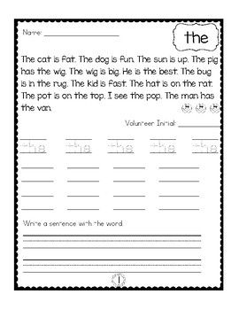 107 Zeno Sight Words Packet (FREEBIE)