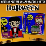 Collaborative Posters Halloween Coloring Packet, Fun Center October Art Activity