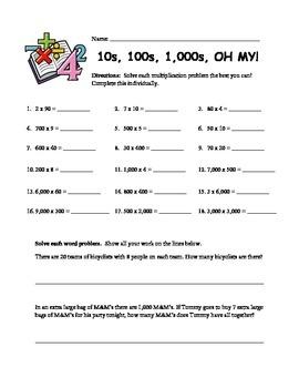 10s, 100s, 1000s, Oh My! Multiplication worksheet