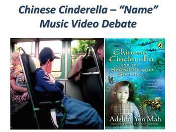"Chinese Cinderella Lesson Plans - Goo Goo Dolls ""Name"" Mus"
