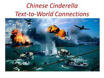 Chinese Cinderella Lesson Plans with Text-to-World Connections Symbolism Quiz