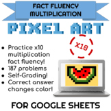 10x Multiplication Pixel Art! Digital Practice for Math Facts with Secret Reveal