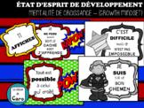 11 AFFICHES ÉTAT D'ESPRIT DE DÉVELOPPEMENT - FRENCH GROWTH MINDSET POSTERS