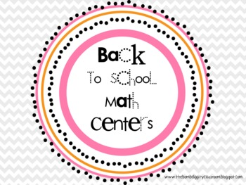 11 Back to School Math Centers