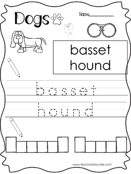 11 Color, Read, Trace, and Box Write Dogs Worksheets. Preschool-KD