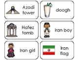 11 Iran Printable Flashcards. Preschool-3rd Grade