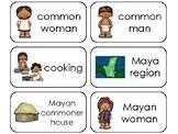 11 Mayans Printable Flashcards. Preschool-3rd Grade