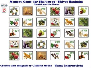 11 Memory Game for Sha'vou-ot-Shivat Haminim photo to photo English