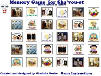 11 Memory Game for Sha'vou-ot photo to photo English