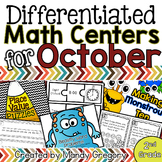 11 October Math Centers