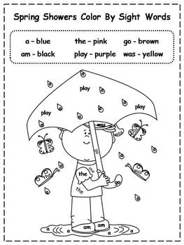 11 Spring Color By Sight Words Activities