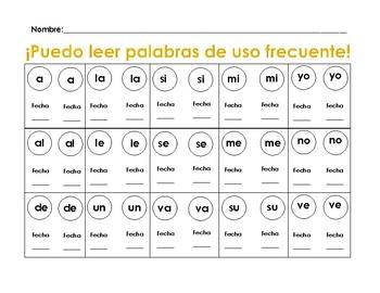 110 Palabras de uso frecuente para el Data Binder
