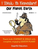 1102 Our Planet Earth COMPLETE UNIT