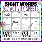 117 Te Reo Māori Sight Word Activity Sheets PLUS Bonus 50 Words