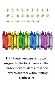 """11x17"""" Behavior Chart"""