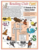 FREE 12 Animals of the Chinese Zodiac - Crossword and Cons