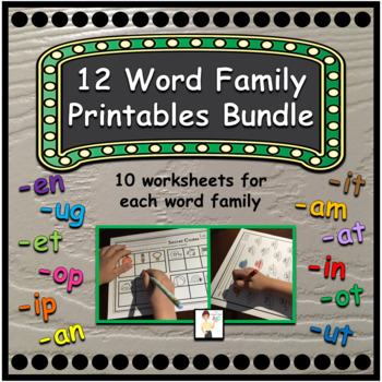 12 CVC Word Family Printable Worksheets BUNDLE
