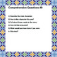 12 Comprehension Question Task Cards - Will work with any Book