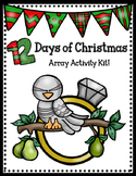 12 Day of Christmas Array Activities