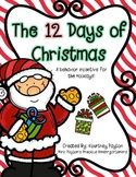12 Days of Christmas Behavior Incentive