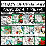 12 Days of Christmas Bundle: Games, Crafts, & Activities