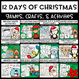 Christmas Activities - 12 Days of Christmas Bundle
